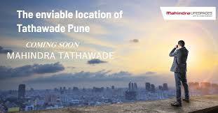Luxury living for your small family at Mahindra Tathawade, Pune