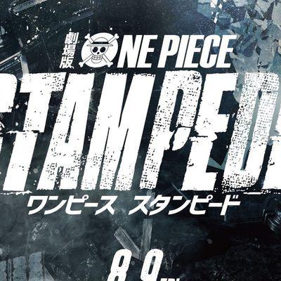 [MEGA*HD].One Piece Stampede Pelicula completa en español online
