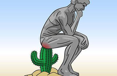 পাইলছ বা কেচুমুৰীয়া ৰোগ আৰু ইয়াৰ চিকিৎসা(Piles Or Hemorrhoids and It's treatment)