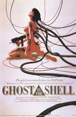 Ghost in the Shell ( 1995 )