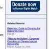 Amnesty.org accessible depuis Shanghai !! (on croit rêver)