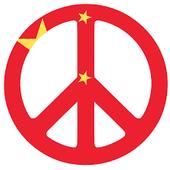 La coexistence pacifique plutôt que l'interventionnisme de l'OTAN