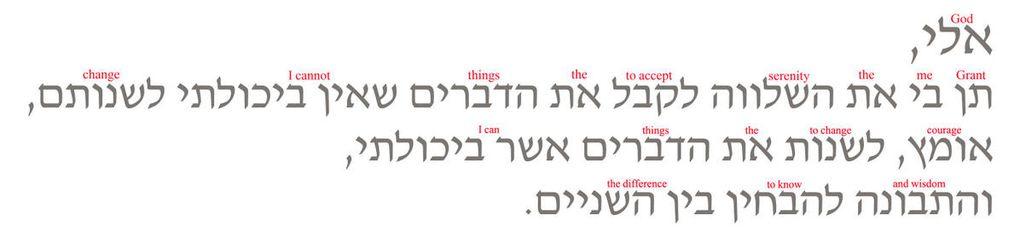 Album - AA-ISRAEL