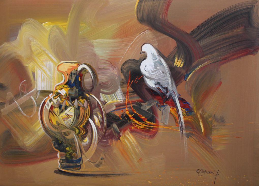 ART STREET à TAROUDANT