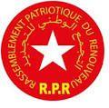 Tchad: le RPR s'insurge contre l'arrestation arbitraire de Nadjo Kaina