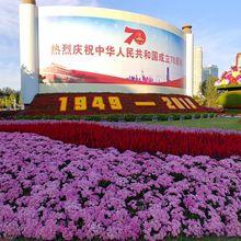 Une Chine socialiste, finalement ... à sa façon