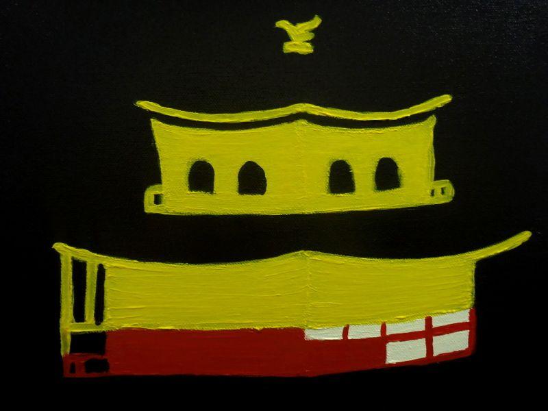 Kinkaku-ji (ou Pavillon d'Or) - Acrylique sur toile