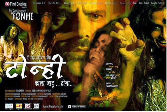 Download Aparichit Movie In Hindi In 720p