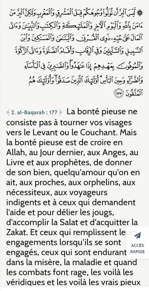 Confiez-nous votre Zakat-al-maal