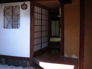 Kyôto : Le Kanchi-in 観智院 (petit sub-temple du Tôji)