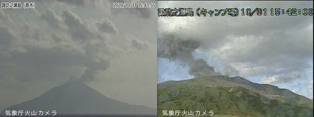 Suwanosejima  - 31.10.2020 / 15h41 -15h42 - webcam JMA