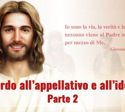 La parola di Dio - Riguardo all'appellativo e all'identità Parte 2