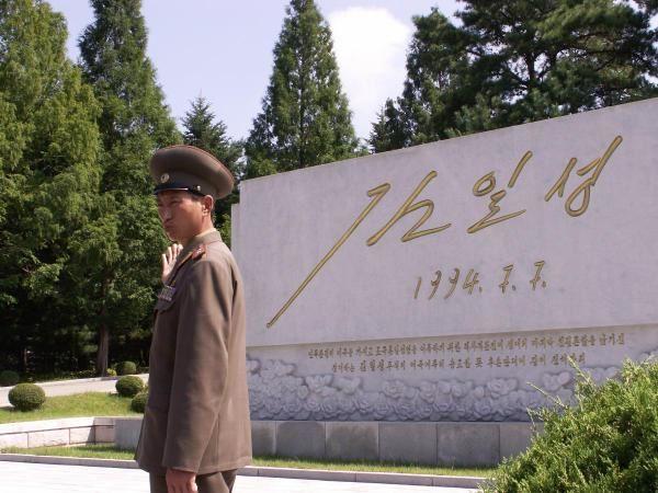Quelques photos du voyage en Corée de l'Association d'amitié franco-coréenne et de l'association belge Korea-is-One, du 4 au 16 septembre 2008