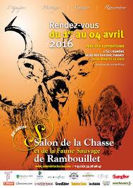 SALON DE LA CHASSE A RAMBOUILLET