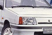 Aussie Musclecar Museum : la Samara, un muscle-car ?