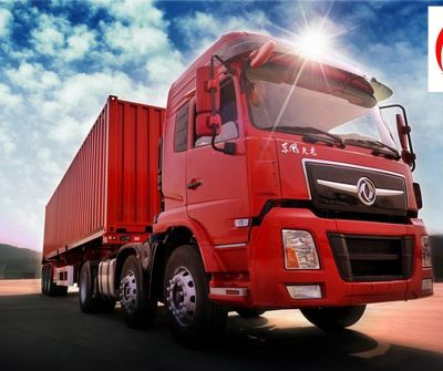 The introduction of  Dongfeng commercial vehicle – Kinland series