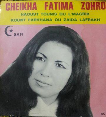 Musique du Far-West Algérien, Rai Ancien, (Gasba) Bédoui, Mkhazni موسيقى جزائرية من النوع البدوي الوهراني (القصبة)