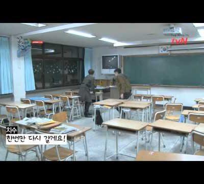 [NG] Flower Boy Ramyun Shop
