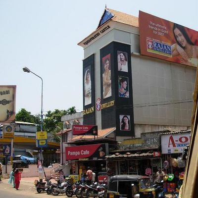 What about Tiruvalla and around?
