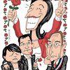 Ségo voit la vie en roses