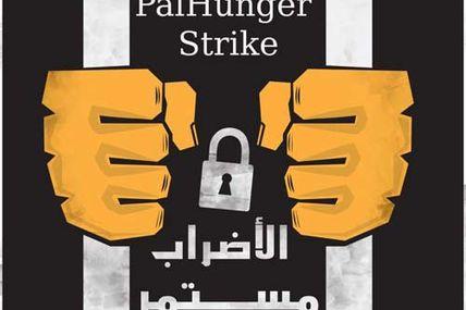 Vive la lutte du peuple palestinien !
