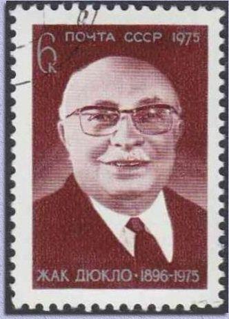 Timbre à l'effigie de Jacques DUCLOS émis en 1975 en URSS