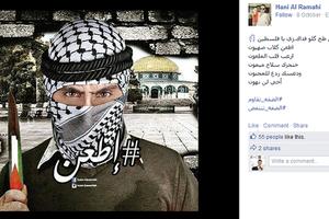 Des fonctionnaires de l'ONU Incitent à Assassiner des Juifs