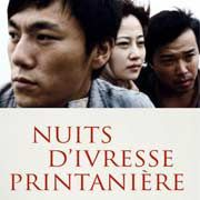 LOU YE : CINEASTE CHINOIS RESISTANT