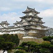 Château de Himeji - Wikipédia