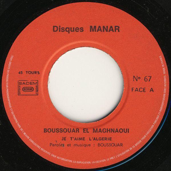 Musique du Far-West Algérien ,,Stars du Rai Moderne عمالقة أغنية الراي العصري ، الجزائر