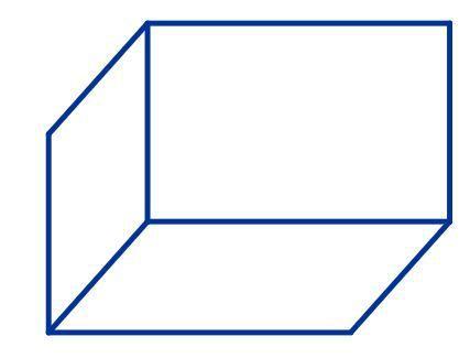 Représentations d'un parallélépipède rectangle en perspective cavalière. -Outil - vidéo