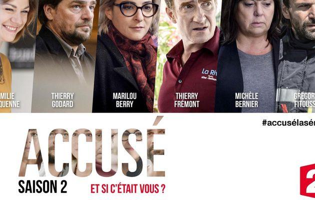 France 2 lance ce mercredi soir la 2e saison inédite de « Accusé »