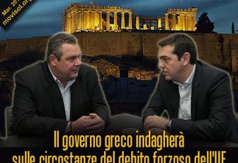 Il governo greco indagherà sulle circostanze del debito forzoso dell'UE
