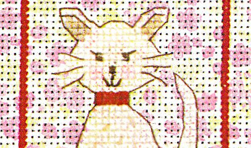 Portraits de chats et chiens, broderie main et machine : chat 2