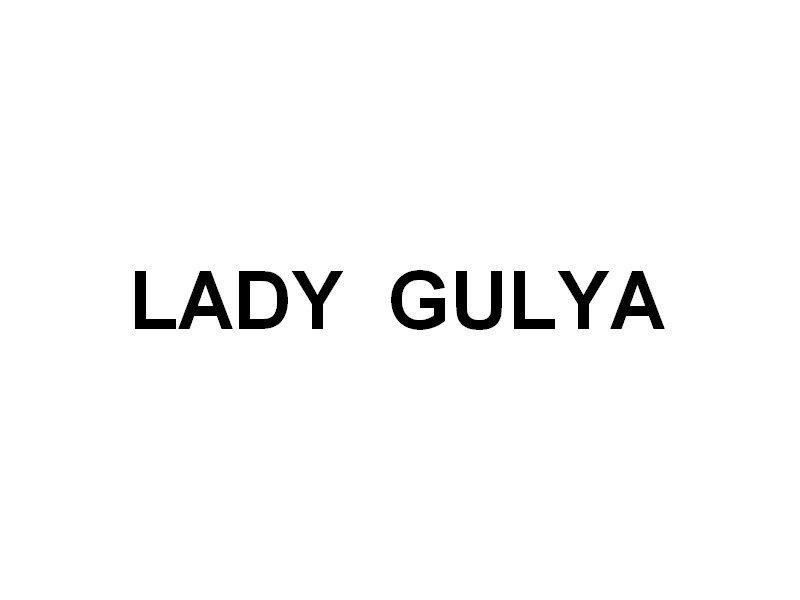 LADY GULYA , dans le port d'Antibes