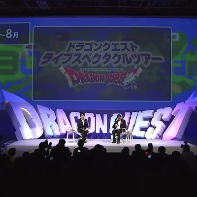 Dragon Quest Monsters: Joker 3 demo launches early March in Japan, The full game to follow shortly after