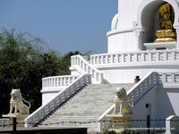 VAISHALI (Vallée du Gange)