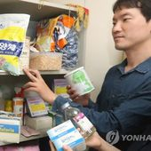 Moon Jae-in autorise un contact intercoréen non gouvernemental - Association d'amitié franco-coréenne