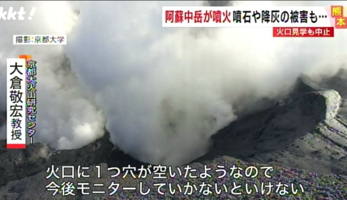 Asosan - phreatic episode of 14.10.2021 - a beautiful bomb damaged the barrier - KKT / Tiempo Extremo Noticias video extracts