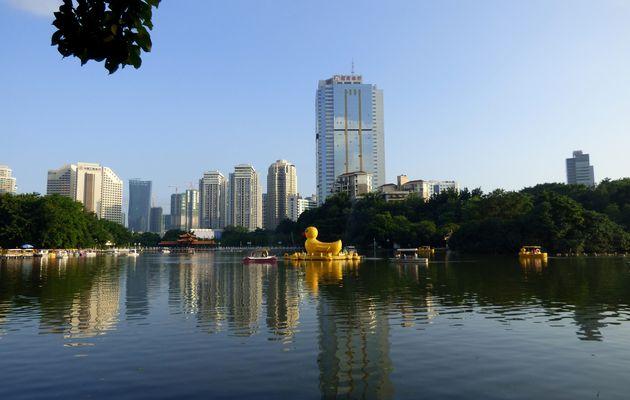 Le parc Lizhi 荔枝公园, Shenzhen 深圳