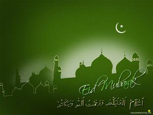 Cartes postales islamiques