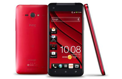 Review : HTC Butterfly ASpecifications