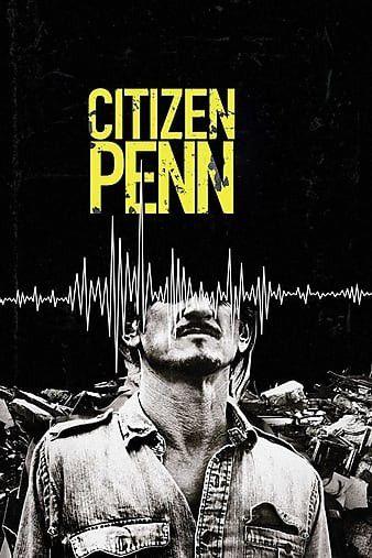 Bono a enregistré un nouveau titre intitulé Eden: To Find Love. On entendra la chanson dans les crédits à la fin du documentaire sur Sean Penn et son militantisme, intitulé Citizen Penn, quisortira sur Discovery Plus. A noter que les choeurs sont assurés par deux des enfants de Bono : Jordan et Elijah.