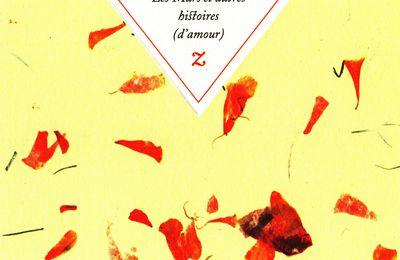 Les murs et autres histoires (d'amour) de Vaikom Muhammad BASHEER