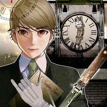 La tour fantôme, 1 / Taro Nogizaka