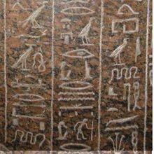 Sarcophage de Ramses III la raison de la perturbation de l'ordre des signes. Reconstitution du papyrus ayant servi de modèle