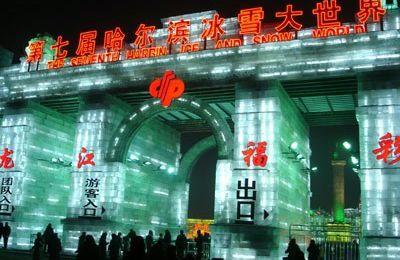 Festival de sculptures sur glace et de neige de Harbin (Chine)