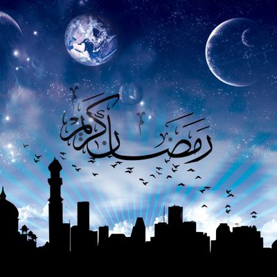 رمضان كريم 2011-Ramadan Karim 2011-Ramadan Kareem 2011-Ramazan Kareem 2011-Рамадан Карим 2011-拉马丹贾巴尔-