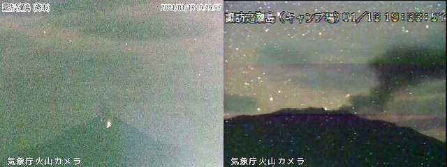 Suwanosejima - 13.01.2021 / 13h33 & Volcanic ash advisory / VAAC Tokyo du 14.01.2021 /  0600Z
