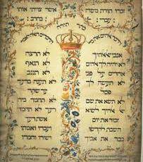 6° dimanche du Temps ordinaire A (Psaume 118 (119)) (DiMail 504)